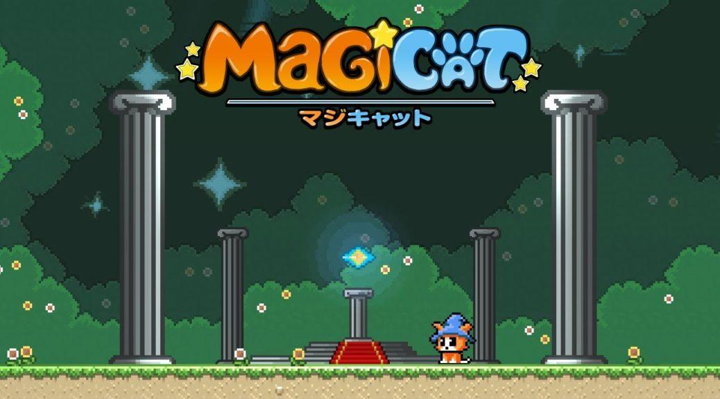 magicat0-1038x576.jpg