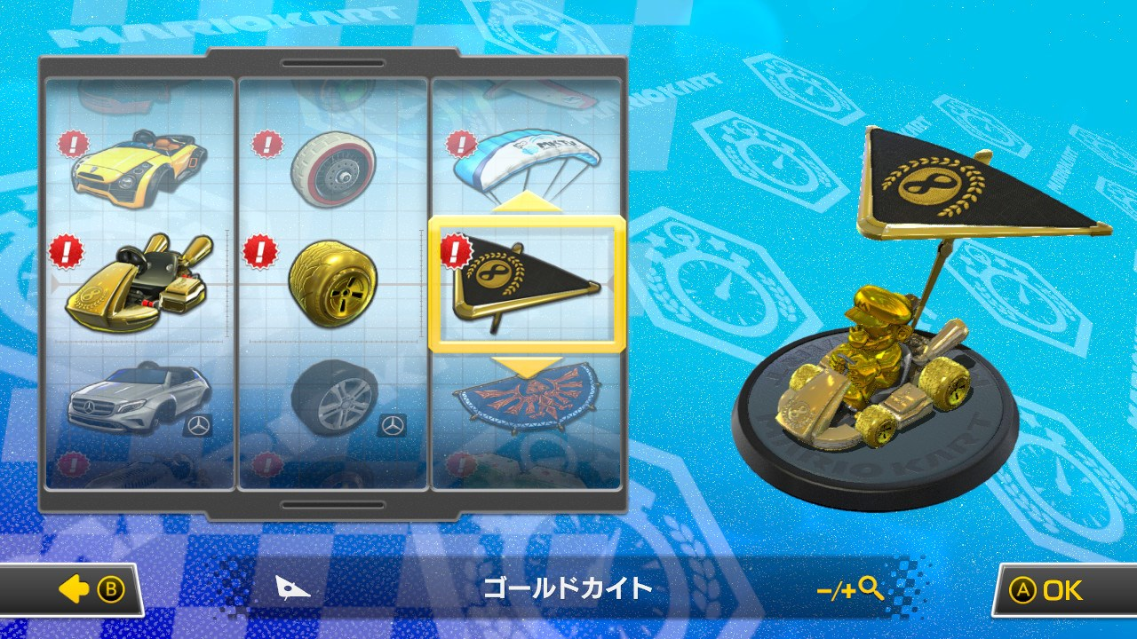 Guide How To Unlock Everything In Mario Kart 8 Deluxe