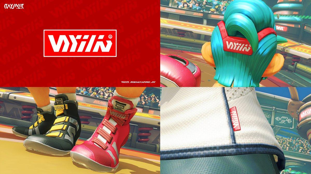 Arms Fashion Check Spring Man And Ribbon Girl Nintendosoup