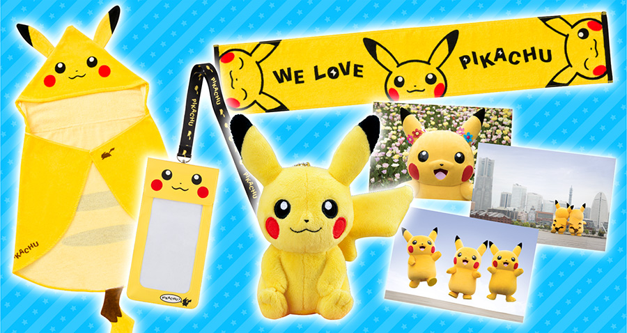 This year s Pikachu Mass Outbreak merchandise does not only feature Pikachu    NintendoSoup 035f1ce79ce