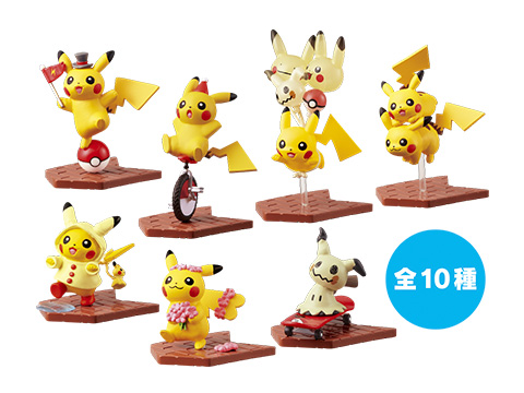 A newly designed Pikachu Bag with Ears will be releasing in this year s  Pikachu Mass Outbreak lineup. It features a cover at the top of the bag. ad90946146f