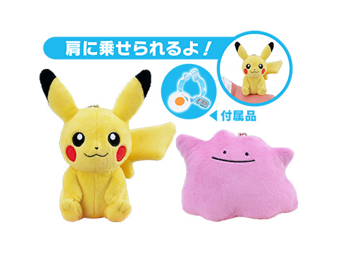 It has been heavily teased this year s Pikachu Mass Outbreak will be the  first to feature Pokemon other than Pikachu taking part in the parade. 095a6d2b850