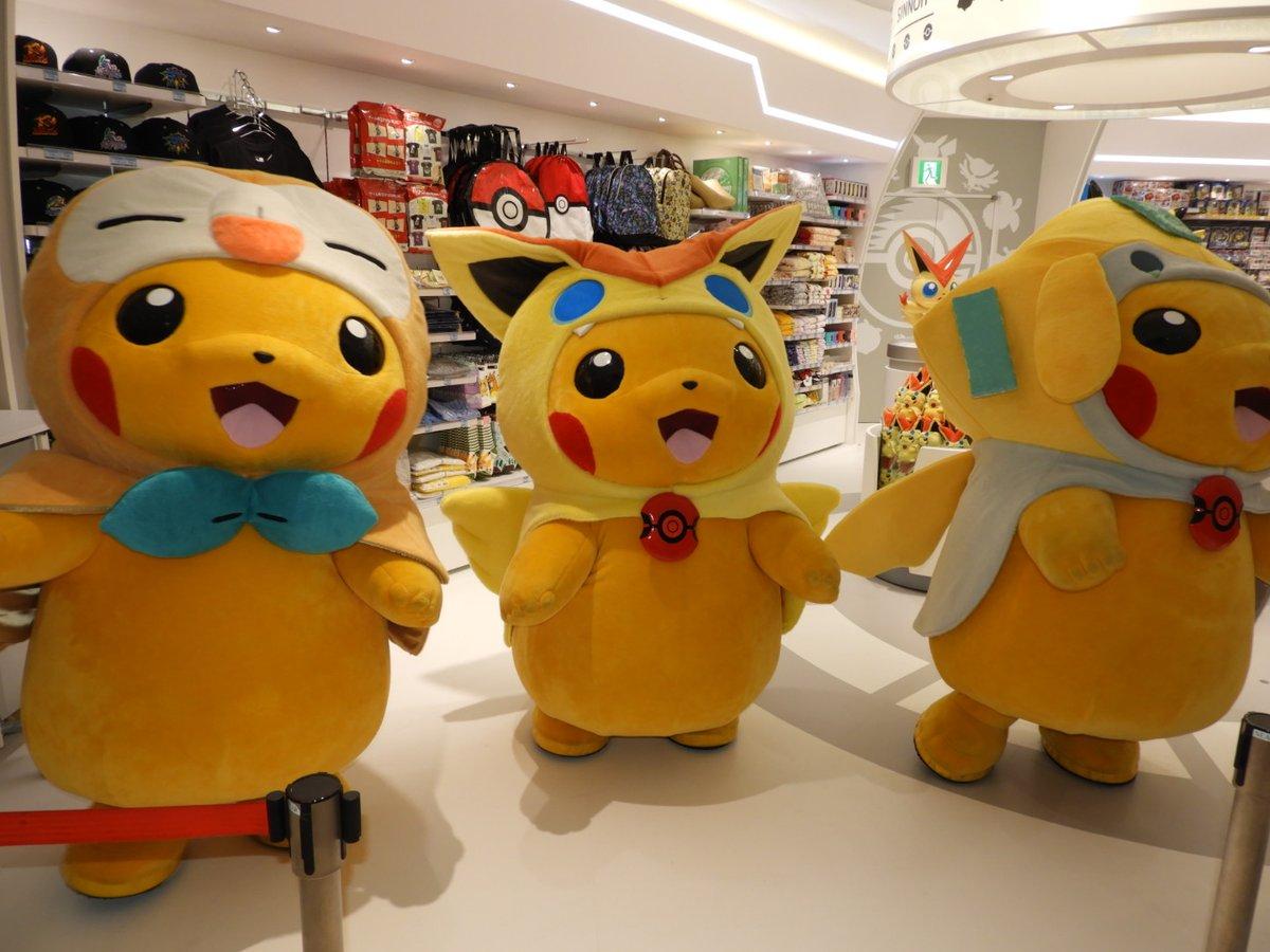 Pokecen Tohoku Pikachu Mascots Photo 4 Nintendosoup
