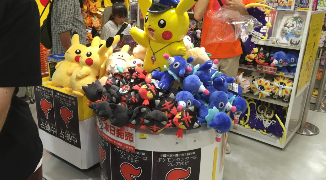 bd7b3fab Guide: Buy Pokemon Center Products From Japan to your Doorstep |  NintendoSoup