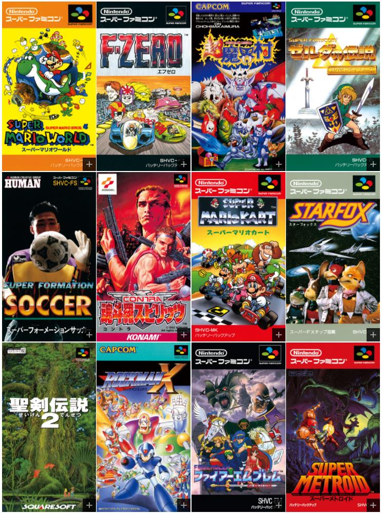 full list of snes games