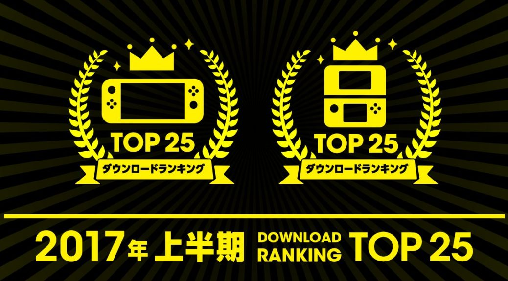 Japan: Top 25 Switch and 3DS games on the eShop in 1st half of 2017