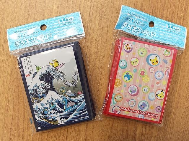 Pokemon Card Game Flip Deck Case Japanese Taste Rowlet