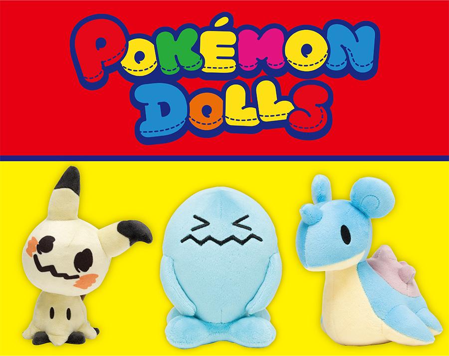 Pokemon Center Original Plush Mascot Key Chain Alola Exeggutor Sun Moon Japan