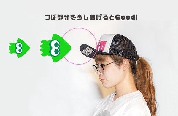 7a33d0036d541 Stay Fresh With Real Life Splatoon 2 King Flip Mesh Caps