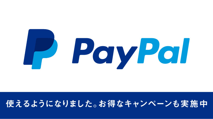Get paypal coupons for survey reddit