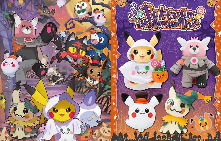 pokemon center reveals its halloween 2017 merchandise lineup nintendosoup
