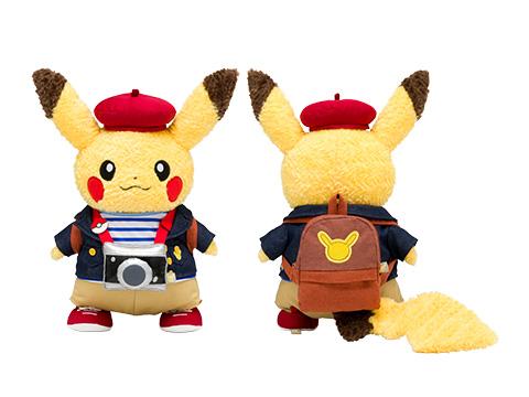 Pokemon Center Unveils Pikachu's Closet, Dress Up Your Pikachu Plush In Different Costumes ...