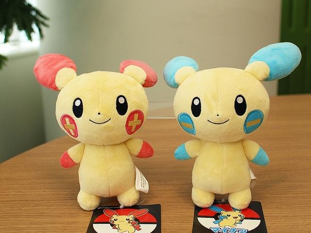 90f136d1 Say Hello To Pokemon Center's Latest Generation 3 Plushies ...