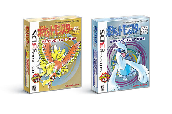 Nintendo 3ds Pokemon Games : Japan pokemon gold and silver special edition announced for