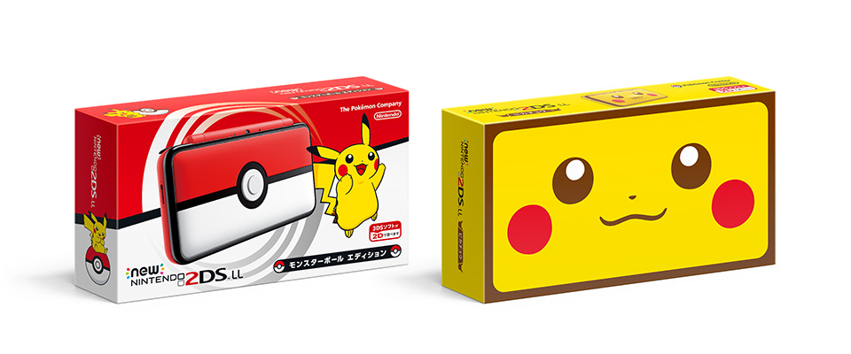 First Look At The Pikachu New 2ds Xl Packaging Nintendosoup