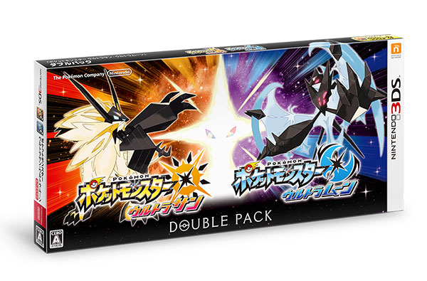 Japanese Version Of Pokemon Ultra Sun And Ultra Moon Up For Pre