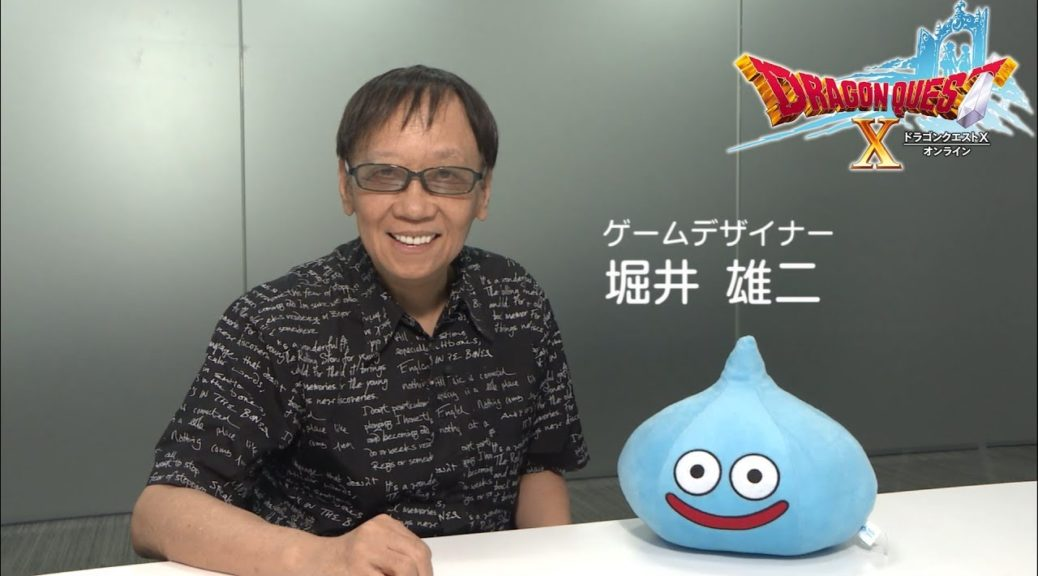Meet Dragon Quest Creator Yuji Horii At Anime Expo