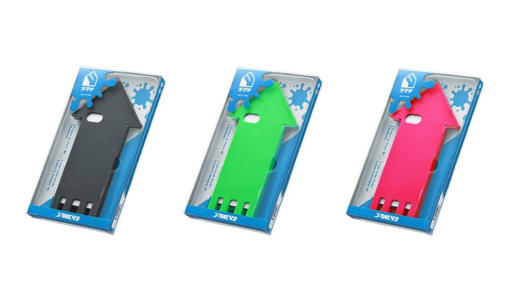 Giveaway iphone cases