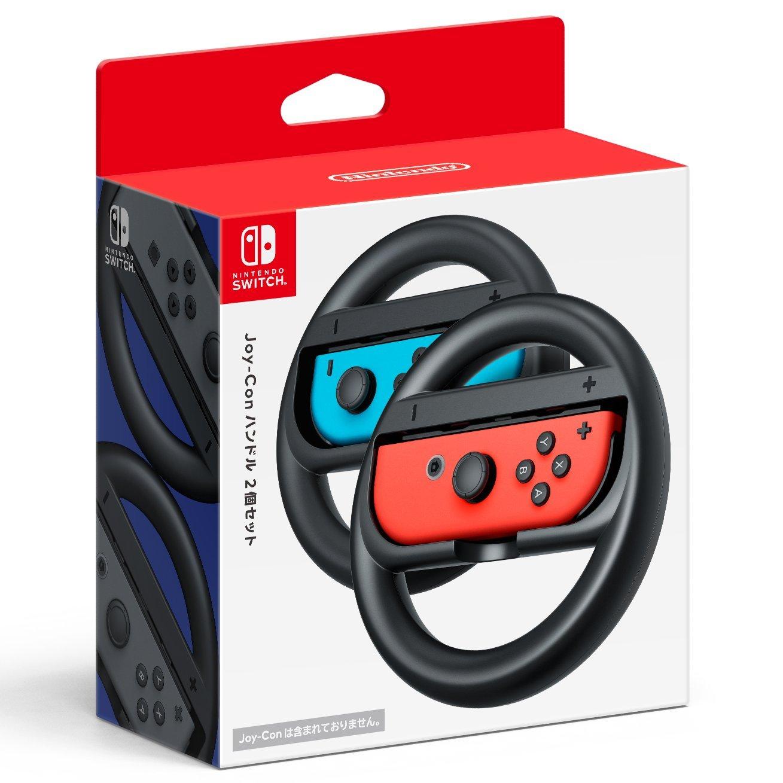 Nintendo Switch Official Accessories Database Nintendosoup Pro Controller Splatoon 2 Edition Joy Con Wheel Pair