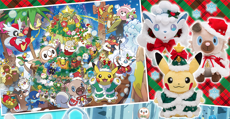Pokemon Christmas.Pokemon Center S Christmas 2017 Merchandise Have Been