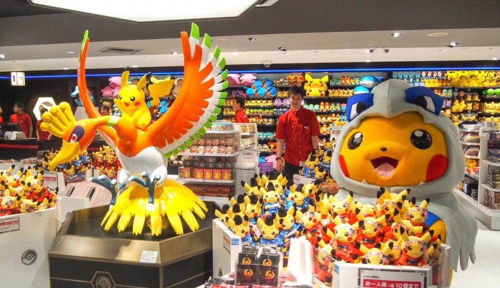 US: GameStop And ThinkGeek Offering Pokemon Center Goods