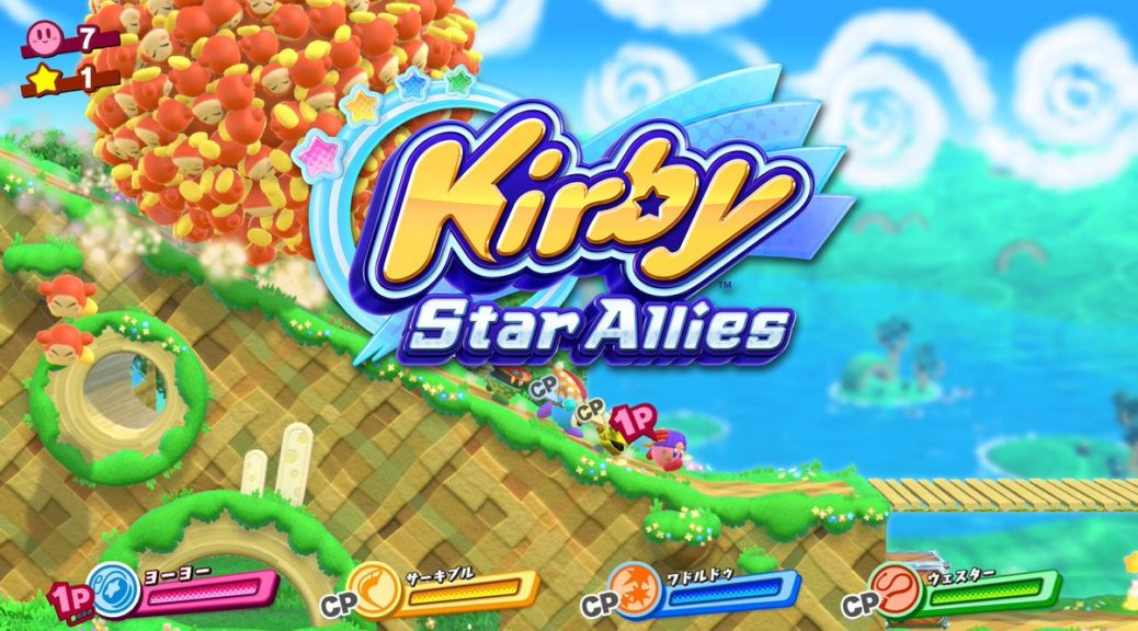 Kirby Star Allies Locked At 30fps, GameXplain Confirms