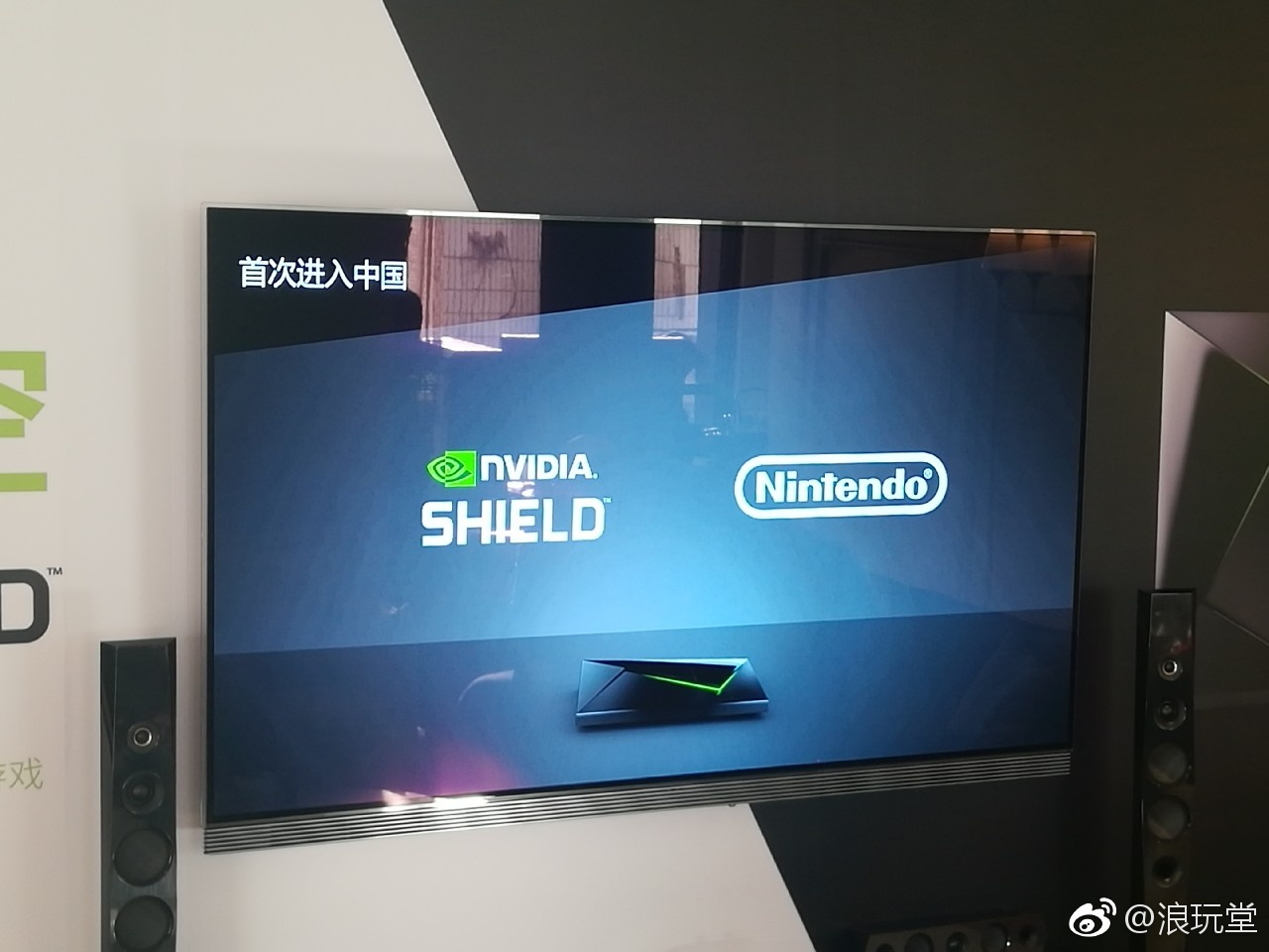 Let's Watch China's Nvidia Shield Wii And GameCube Showcase