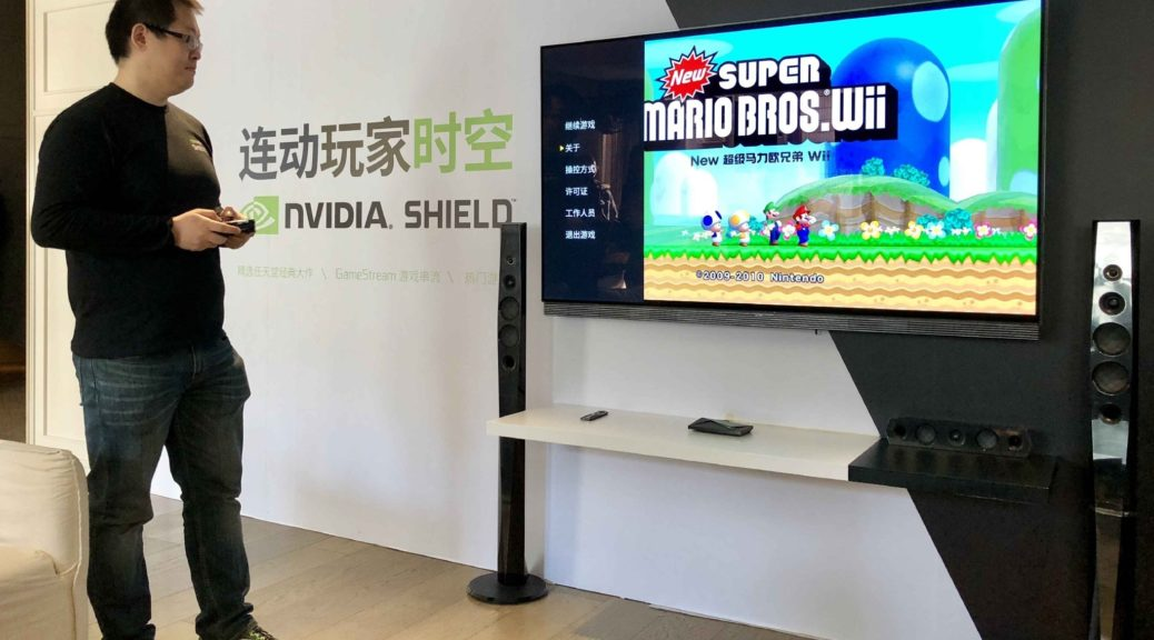 China: Nintendo Games Are The Only Nvidia Shield Games That Support
