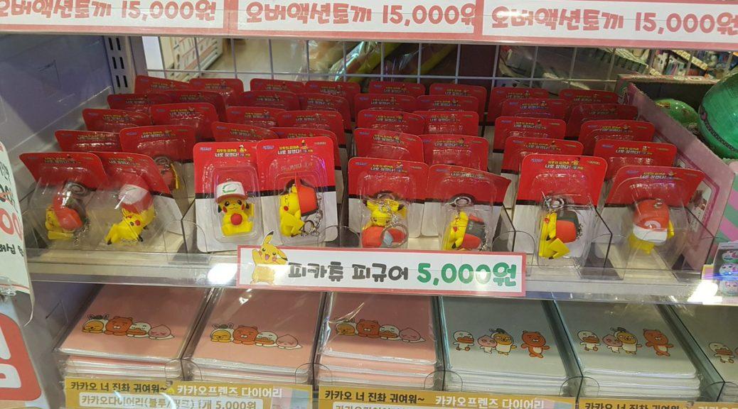 South Korea Pokemon The Movie I Choose You Figures Now Available
