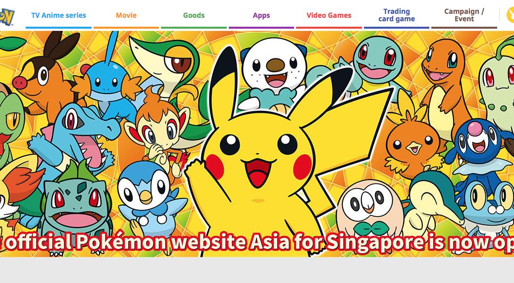Asian official website