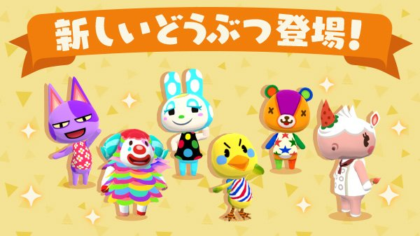 Image of: Pocket Camp Bob Stitches Pietro And Other Animals Now Available In Animal Crossing Pocket Camp Nintendosoup Nintendosoup Bob Stitches Pietro And Other Animals Now Available In Animal