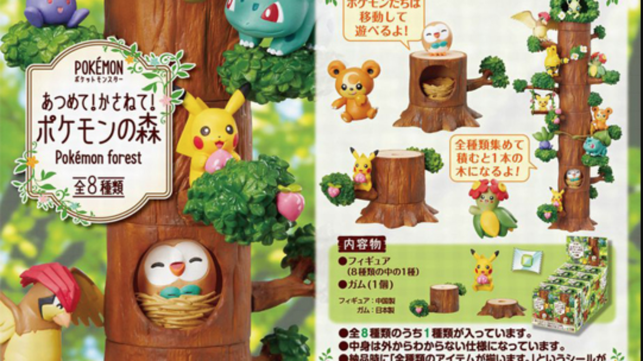 Re-ment Pokemon Pichu Forest 8 pcs Figure Complete BOX Candy Toy Japan
