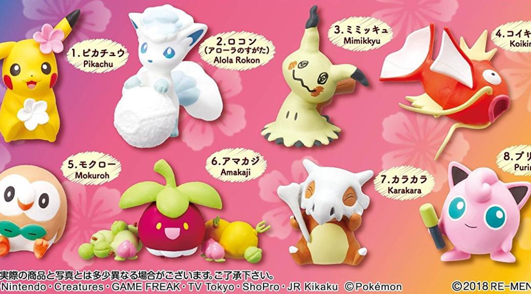Re-Ment Miniature PokeMon Pikachu Big Eraser Figure Part 1 Set # 1 Pikachu