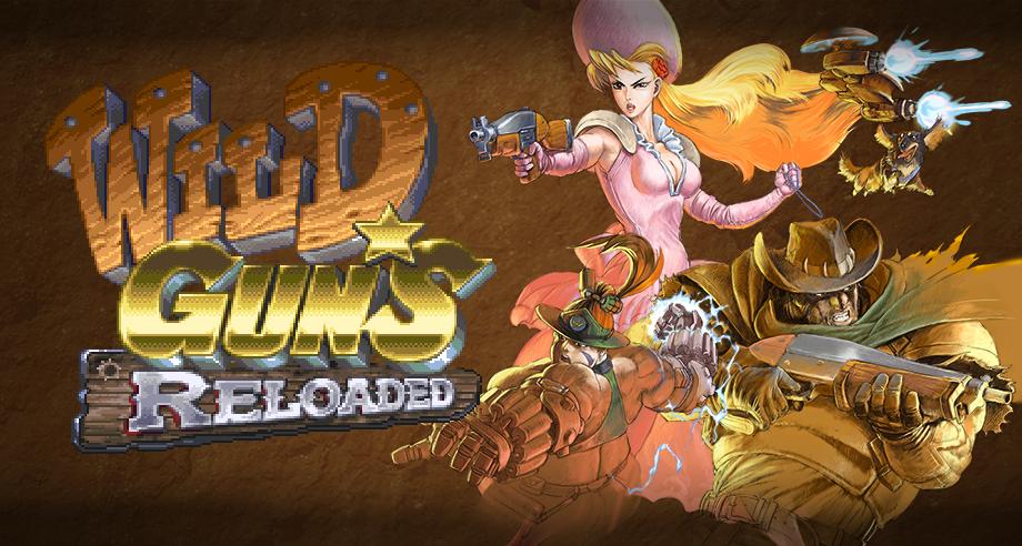 Wild guns дикие пистолеты игровой автомат