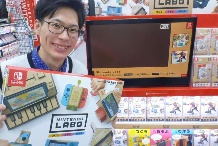 nintendo labo store displays and advertising set up in japan