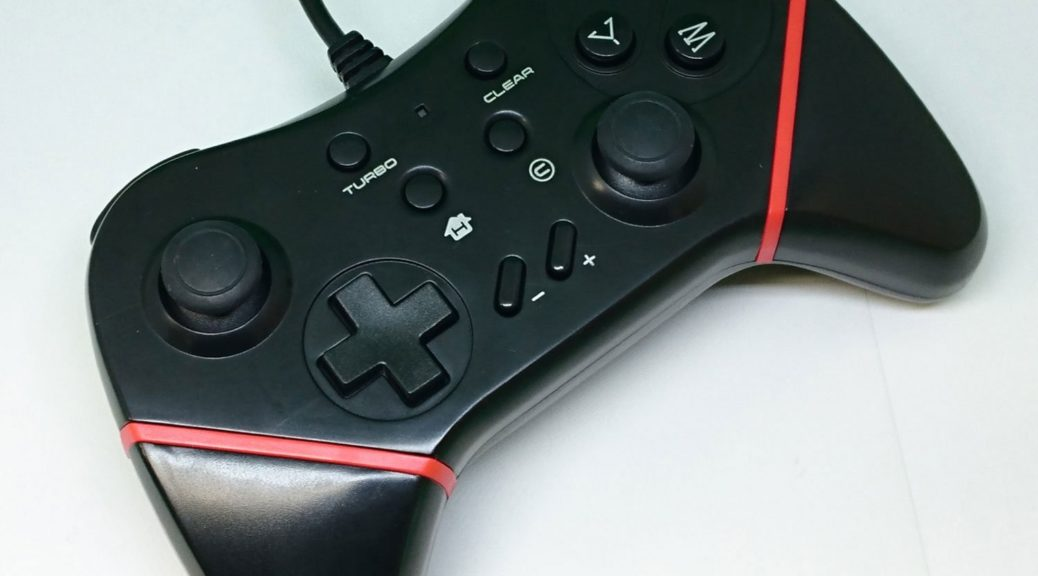 Here's A Cheap Alternative To The Nintendo Switch Pro