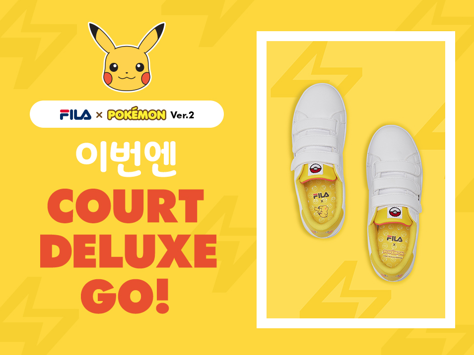 27c875bf0101 Second Wave Of FILA Pokemon Sneakers Out In South Korea