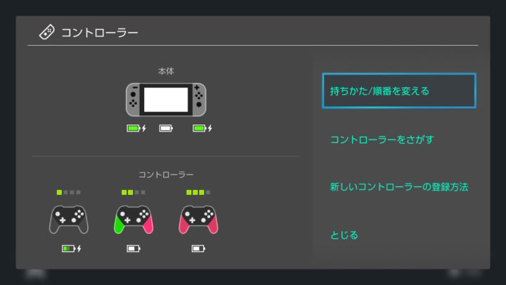 Nintendo Switch Pro Controller Color Now Displayed On