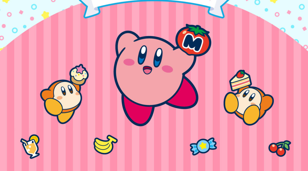 happy birthday kirby wallpapers up for download nintendosoup
