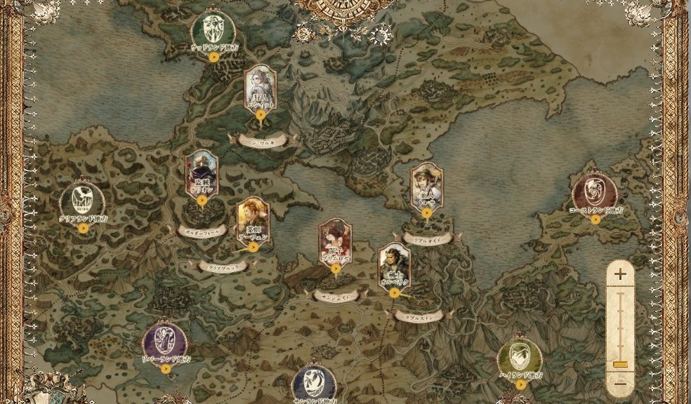 Octopath Traveler Website Updated With New Map And Music Nintendosoup