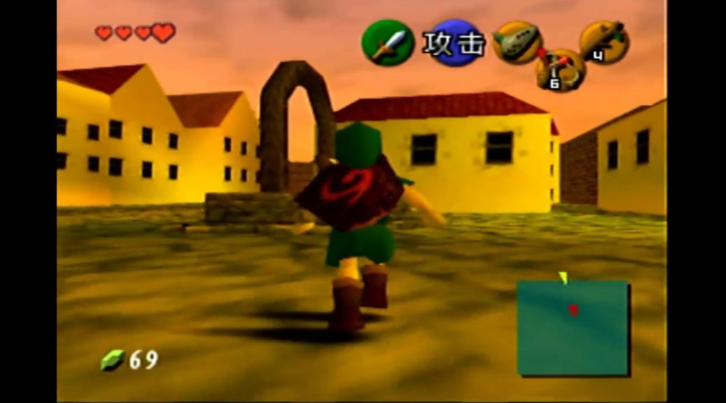Custom Maps Successfully Added To Ocarina Of Time On iQue Player