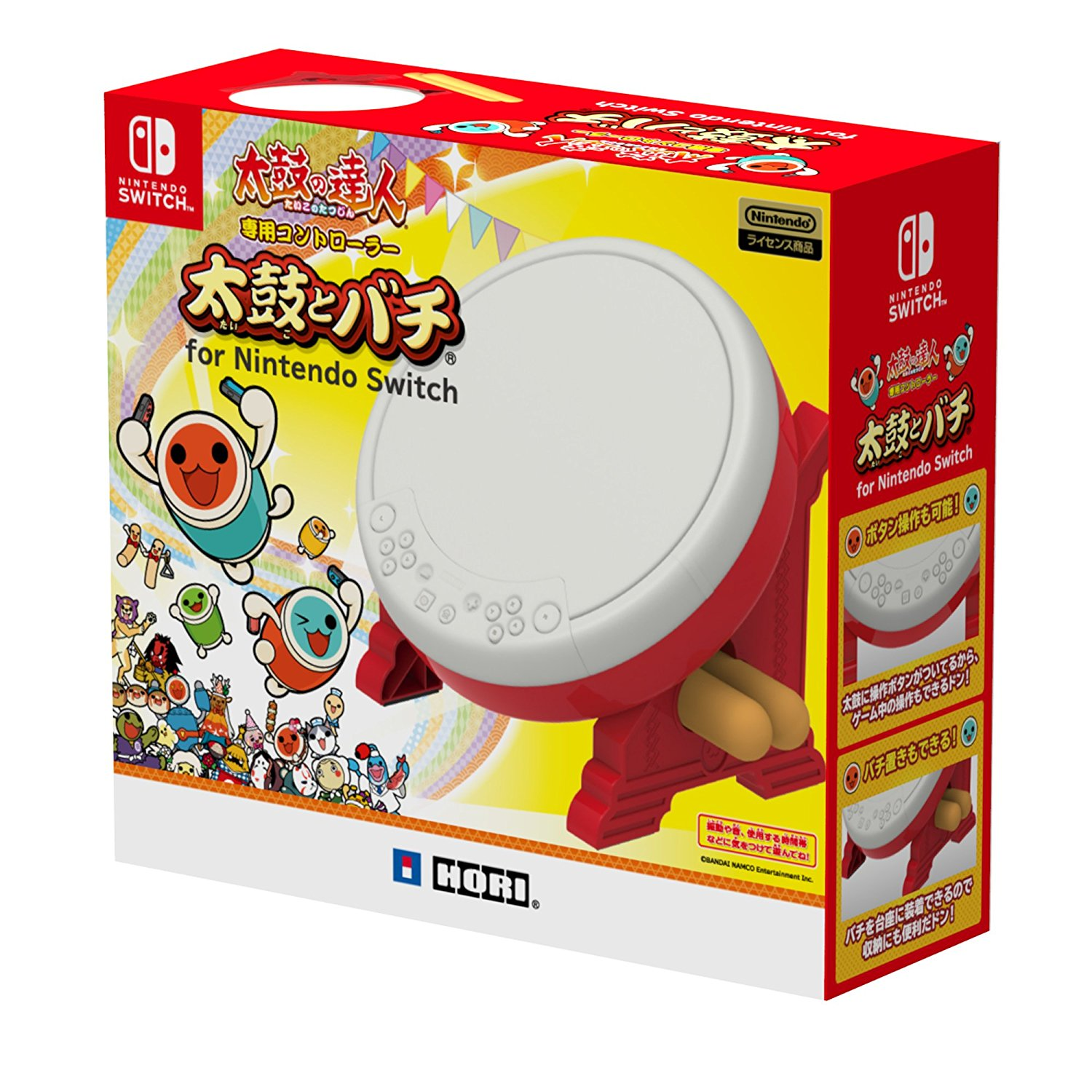 Guide How To Buy Taiko No Tatsujin Nintendo Switch Version