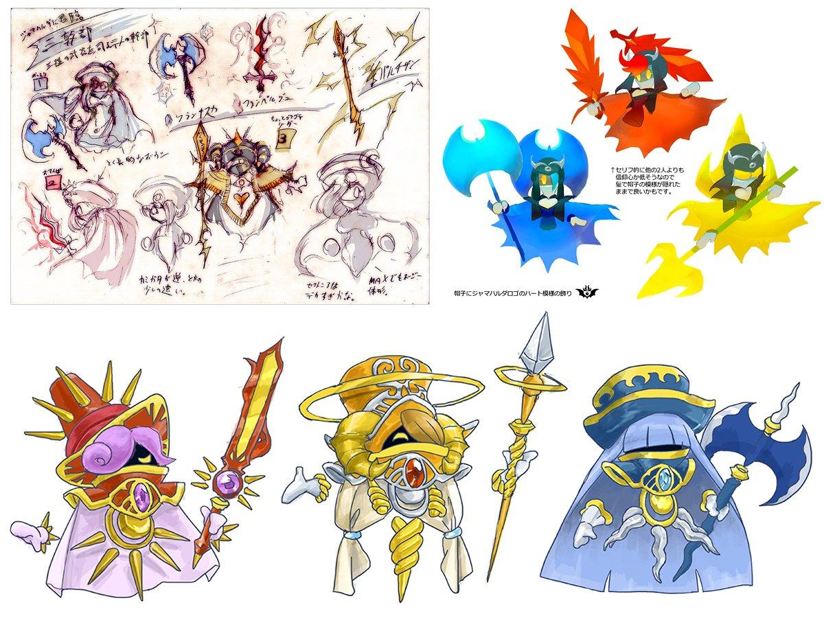 Blue Team Concept Art