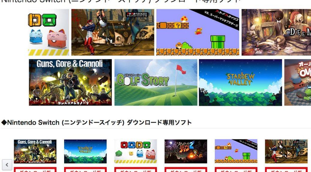 Commander nintendo jeu mobile et avis nintendo eshop f zero x