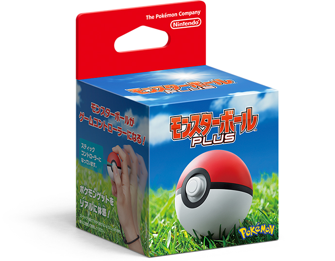 Poke Ball Plus And Pokemon Let S Go Pikachu Eevee Up For Pre Order