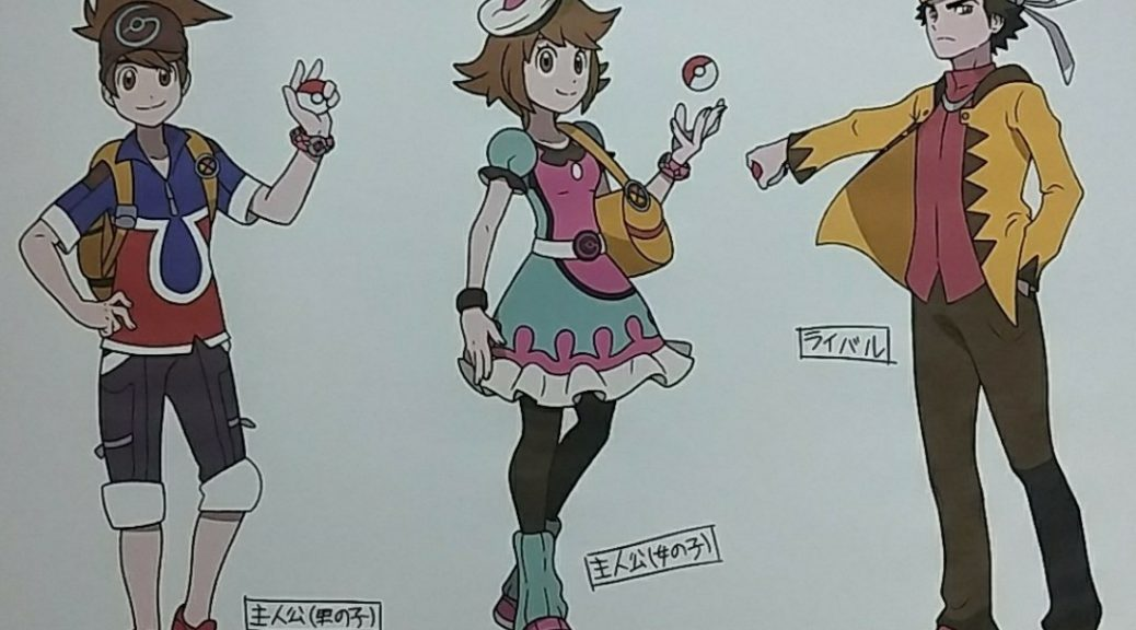 Rumor Pokemon Let S Go Pikachu Eevee Protagonist And Rival Concept