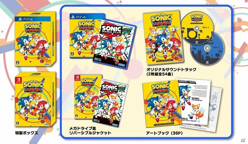 Closer Look Inside The Japanese Version Of Sonic Mania Plus And Its