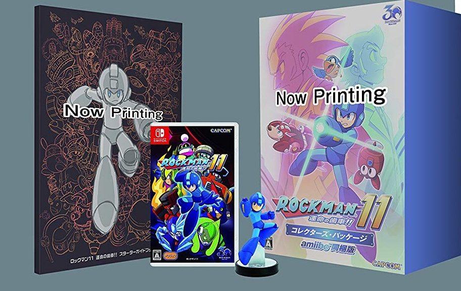 mega man 11 collector s edition art book receives a new design