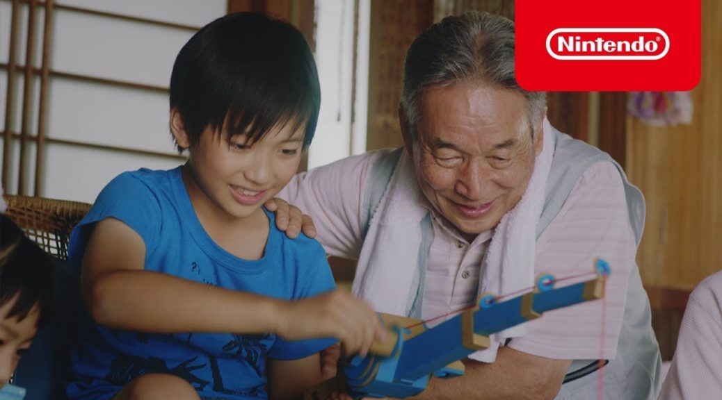 Nintendo Releases Switch Summer 2018 Commercial   NintendoSoup