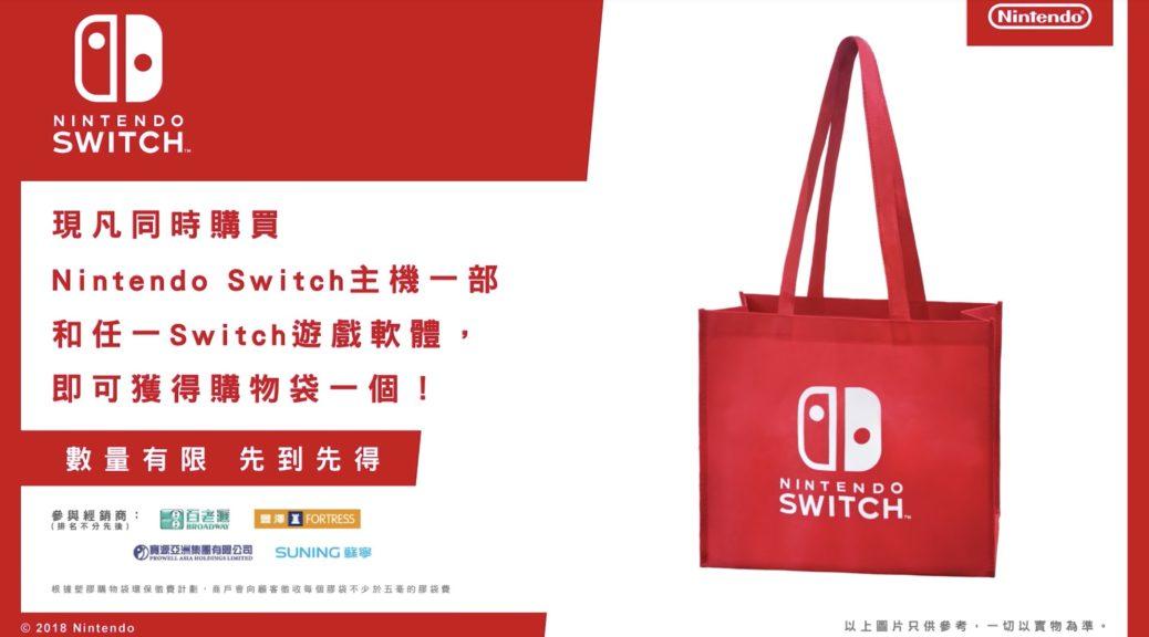 nintendo switch battery pack indiegogo